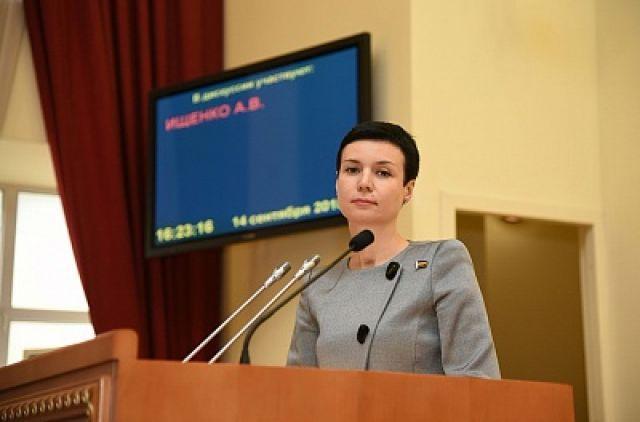 Бойня в Керчи: ростовский сенатор предложила изменить систему подготовки педагогов