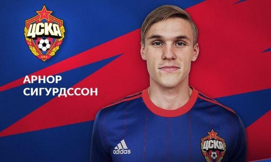 ЦСКА официально объявил о тр…