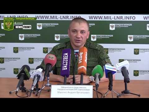 ЛНР: Народная милиция опровергла заявление штаба «ООС» об артобстреле Новотошковского