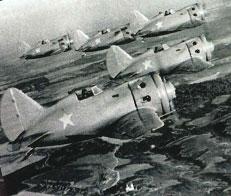 Летчики Советского Союза в боях 22 июня 1941 года