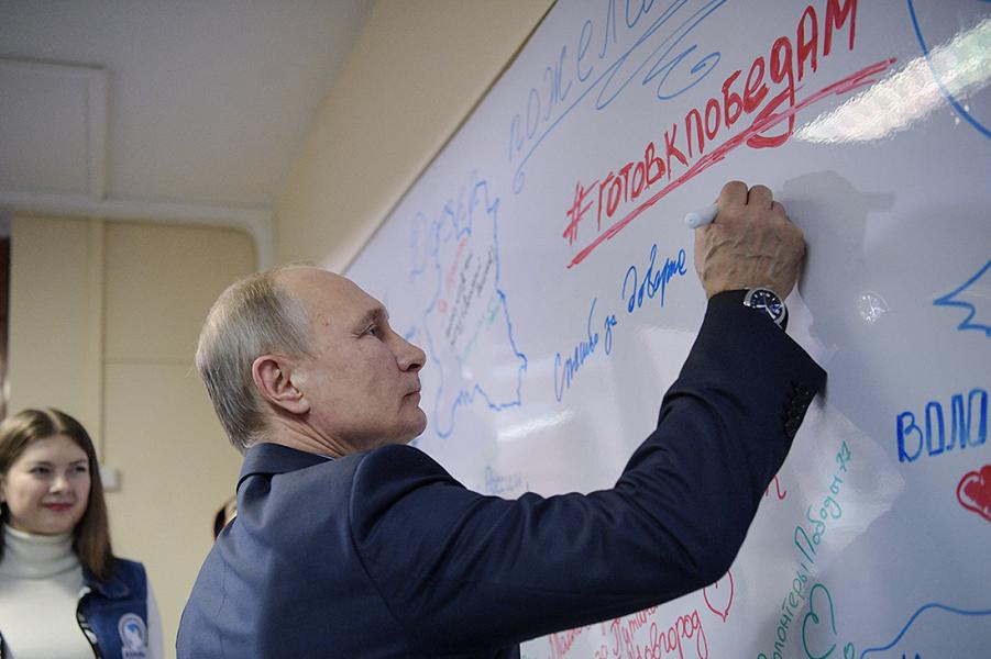 Цели конкурентов кандидата Путина в президентской кампании