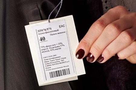 Дешево и сердито: 10 лайфхаков, как одеться модно за минимальный бюджет