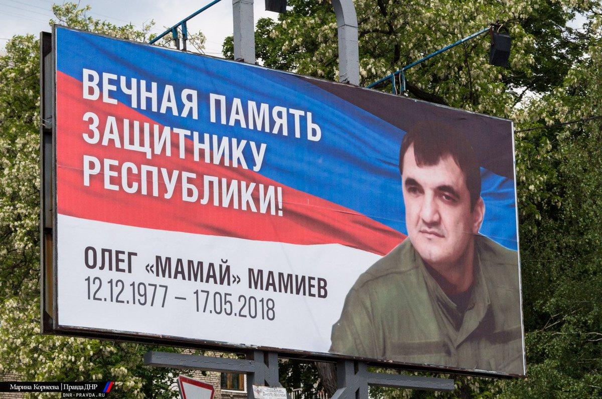Прощание в Олегом Мамиевым