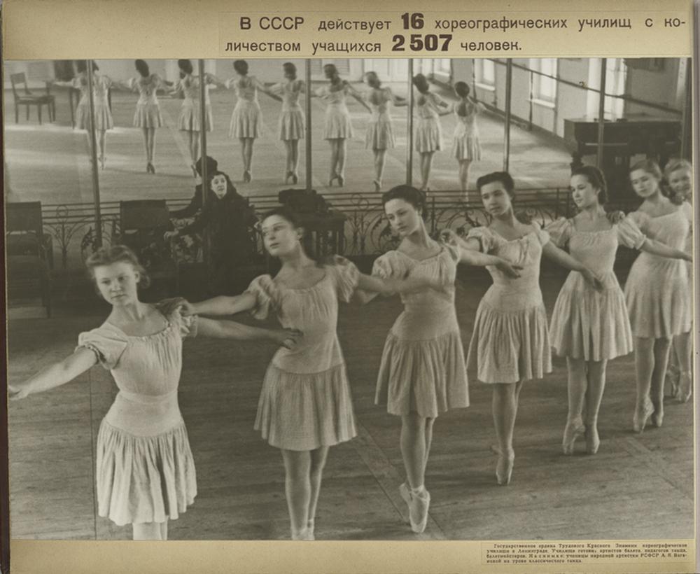 Благосостояние детей Советского Союза 29