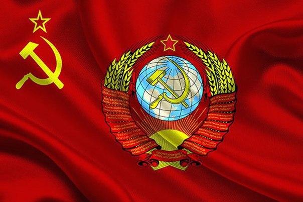 Советские бонусы, а Вы помните?