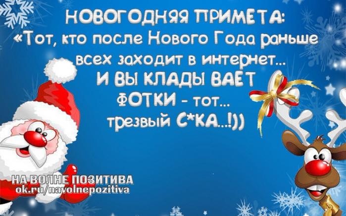 1452105270_frazki-22 (700x436, 366Kb)