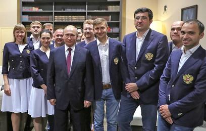 Путин встретился со сборной России по шахматам