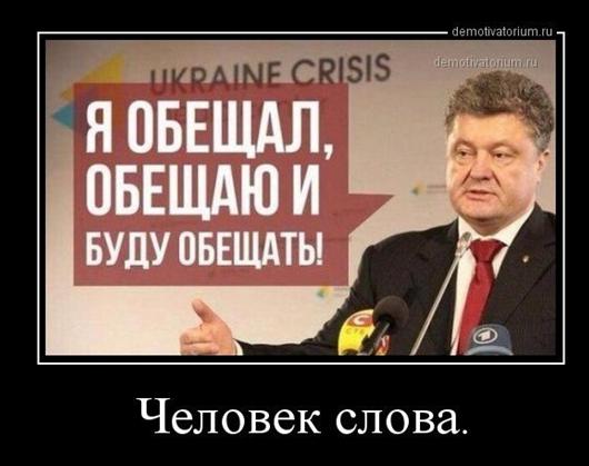 Что умрет раньше: Украина или терпение ее жителей?