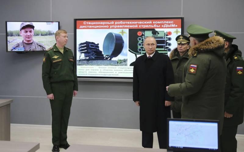 The National Interest: угроз…