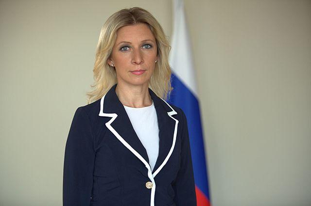 МИД РФ прокомментировал идею проведения референдума в Донбассе