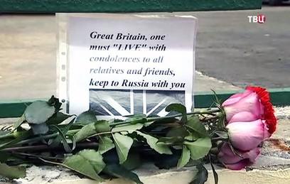 СМИ назвали имя исполнителя теракта в Манчестере