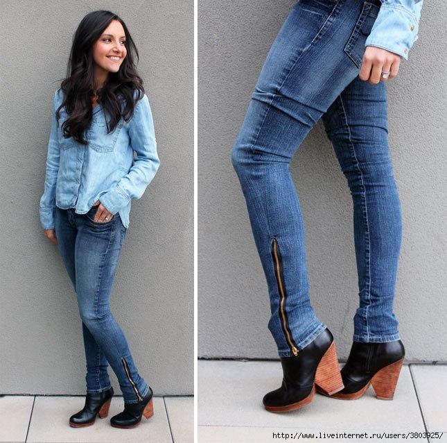 Перешиваем старые широкие джинсы в модные и стильные