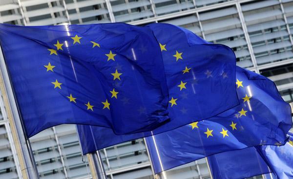 СМИ узнали о трех кандидатах в новый военный блок Евросоюза