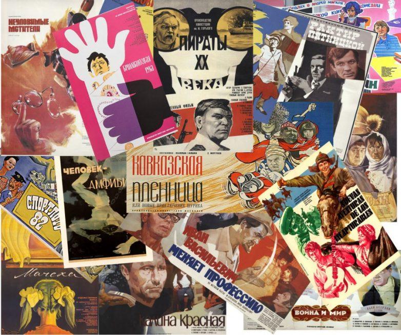 30 самых кассовых лент советского кино