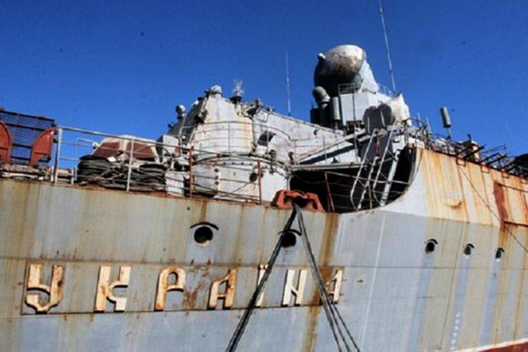 Киевские СМИ: ВМС Украины на…