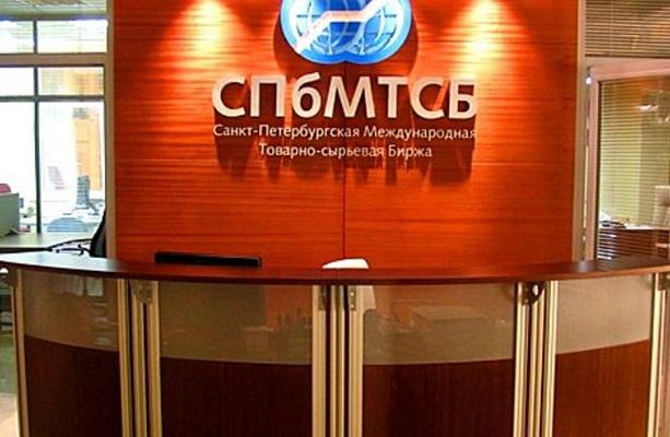"""""""Газпром"""" частично восстанов…"""