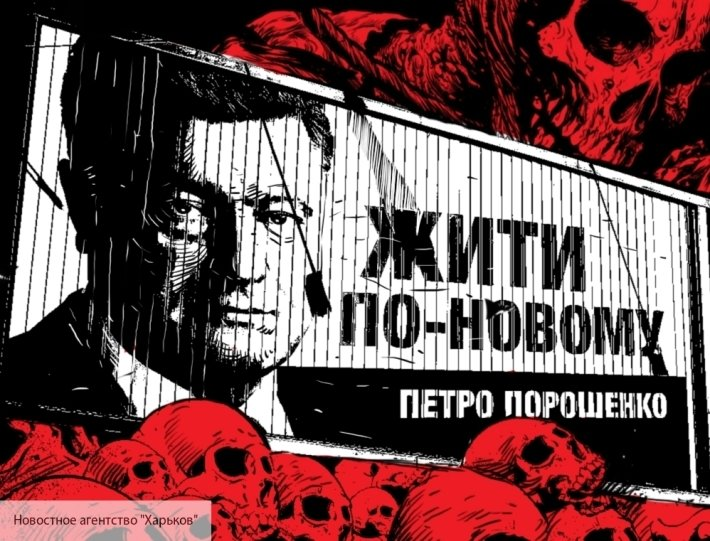 Я не дал России «розшматувати» Украину: Порошенко подвел итоги децентрализации - как президент-выдумщик надул украинцев