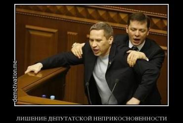 Порошенко предложил депутатам снять с себя неприкосновенность
