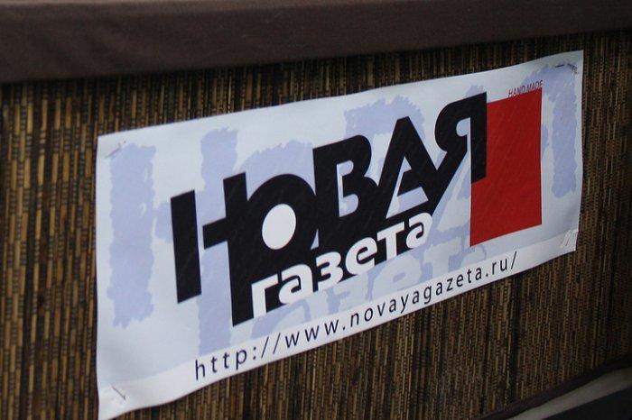Новости дна: «Новая газета» забыла о вбросах по делу убийства следователя в Подмосковье