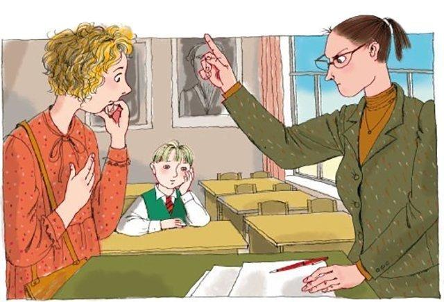 В школу вызвали родителей...