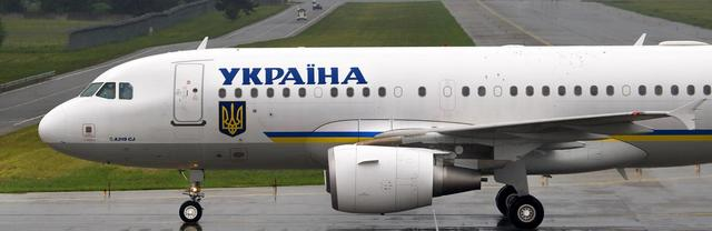 """Гривне больше не верят. Совсем. - """"Ежедневно на Украину завозят самолет валюты"""""""