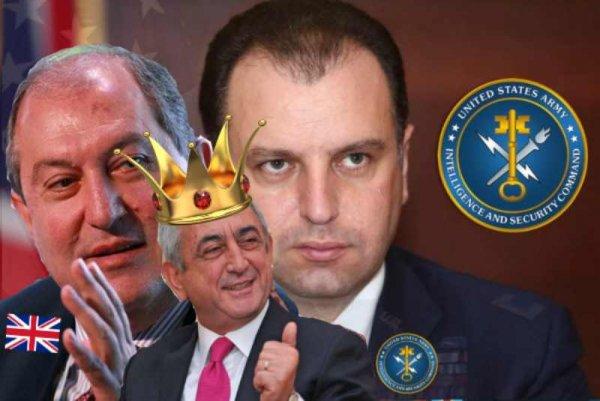 Серж Саргсян отдает Армению в руки Запада