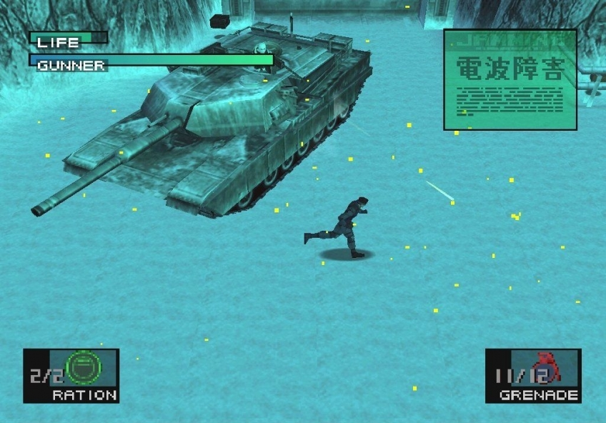 Ретро-обзор. PC-версия Metal Gear Solid (1998)