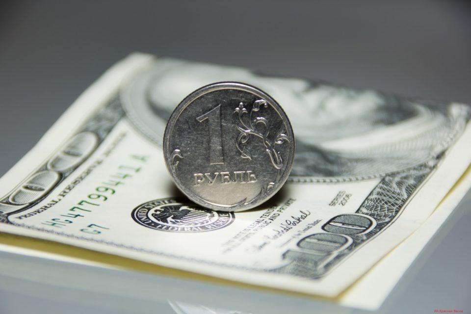 Курс валют на сегодня 15 сентября.