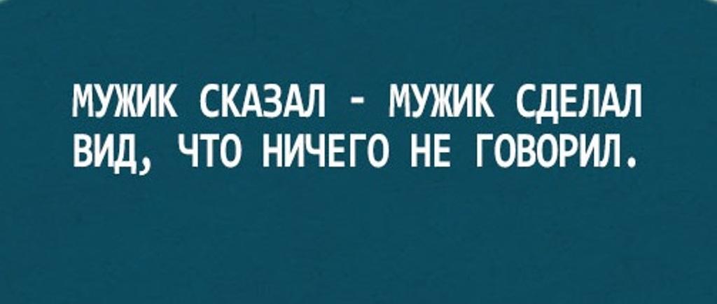 Жизненные открытки, которые по-настоящему поймут только семейные )