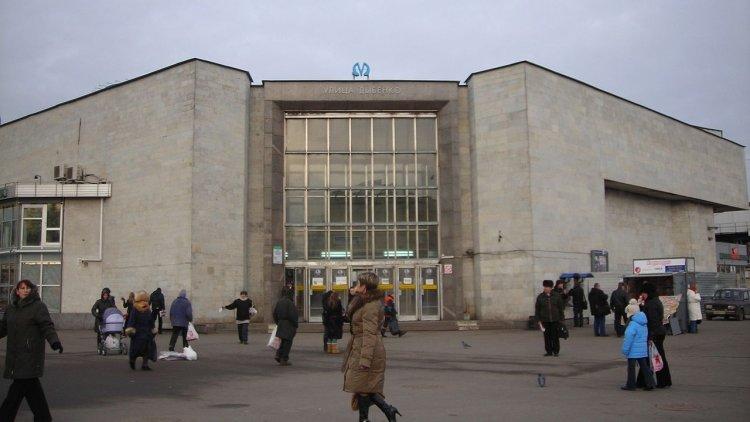 Станция метро «Улица Дыбенко…