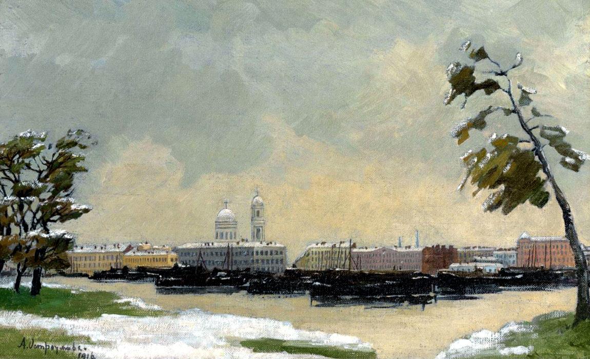 Образ великого города в акварелях Анны Петровны Остроумовой-Лебедевой