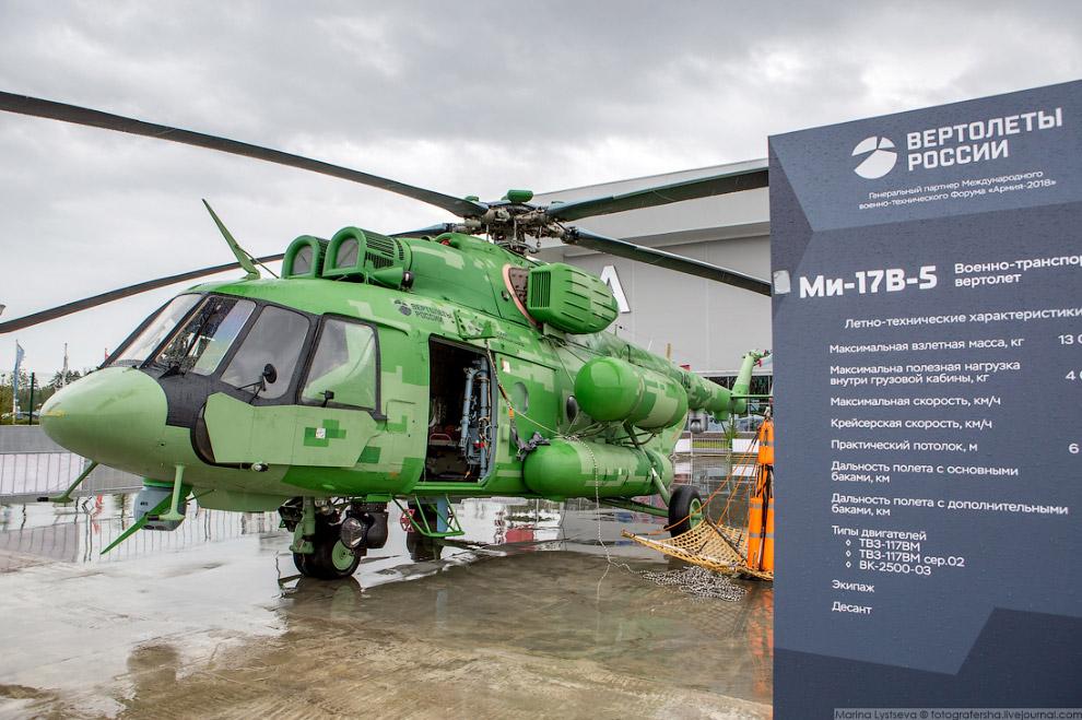 Ми-18В-5