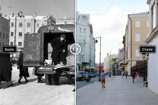 Похожая непохожая Москва. Как изменился город за 60 лет