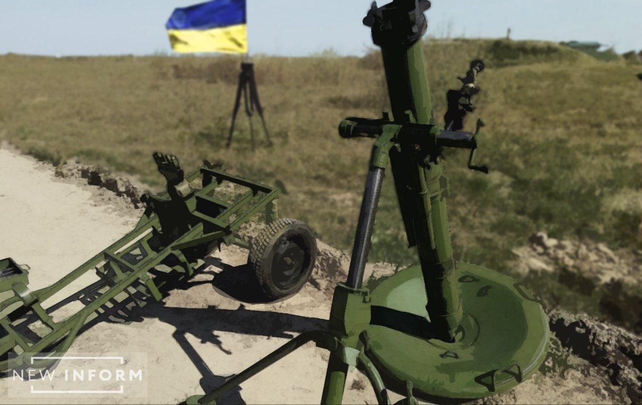 Взрыв миномета «Молот» в ВСУ…