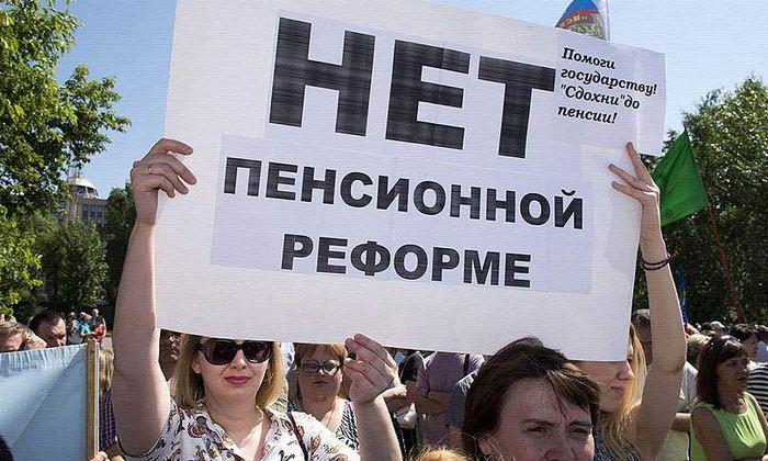 После злополучных реформ правительства, в России начала формироваться патриотическая оппозиция