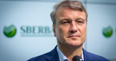 Греф констатировал неэффективность поддержки малого бизнеса в России
