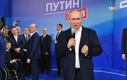 В штабах кандидатов обсудили итоги выборов президента