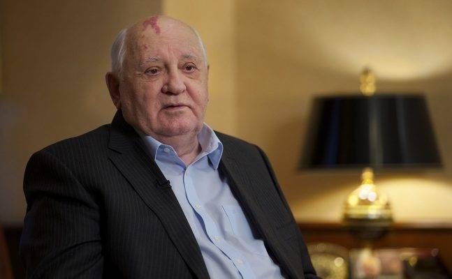 Горбачев о решении США по вы…