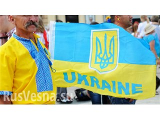 Дурная слава Украине