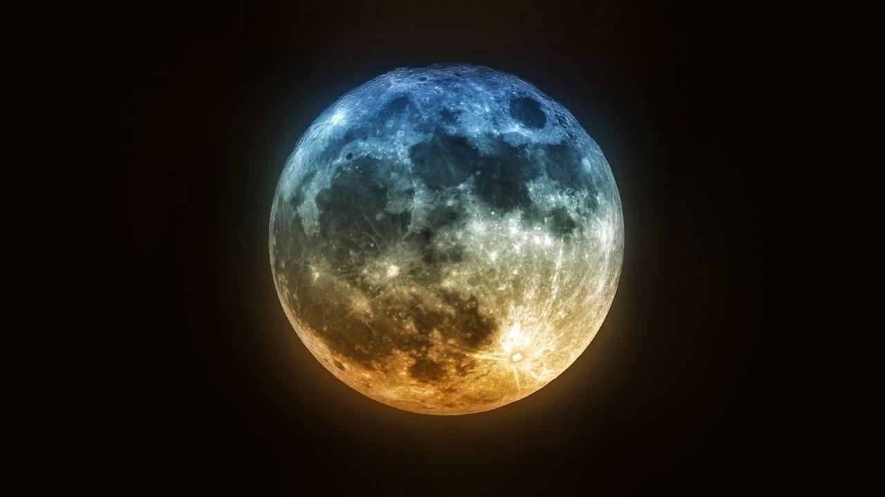 Лунный календарь на сегодня …