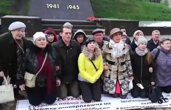 Уральцы на коленях обратилис…