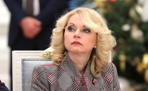Голикова: в России возрождаются рабочие профессии