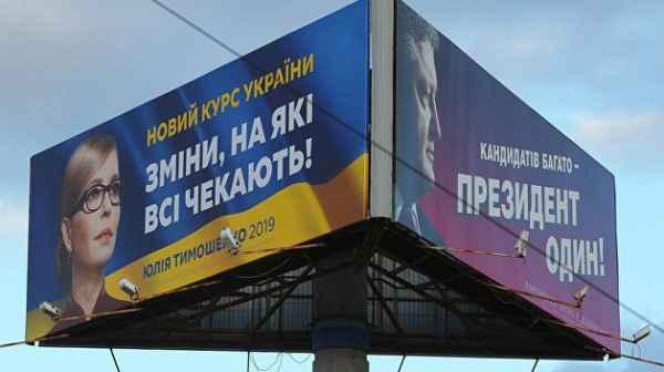 Выборы на Украине. Тимошенко…