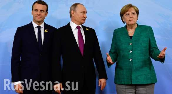 Меркель и Макрон ездят к Путину как на работу, Трамп — вне доверия, — СМИ США | Русская весна