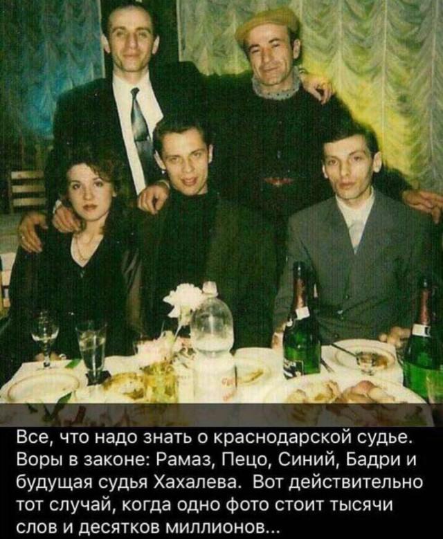 Борзые перья судьи Елены Хахалевой