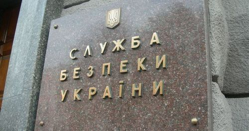 СБУ заявляет о новом разоблачении «агента российских спецслужб»