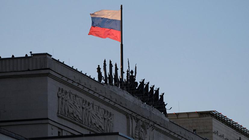 Замглавы Минобороны России обсудил с послом ЕС взаимодействие в военной сфере