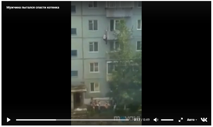 В Шимановске мужчина упал с четвертого этажа, пытаясь спасти кота