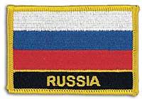 ОМОН (отряд милиции особого назначения) МВД России