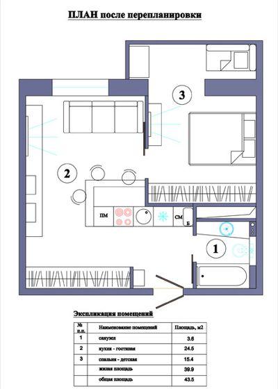 Современный План этажа by Светлана Коревская